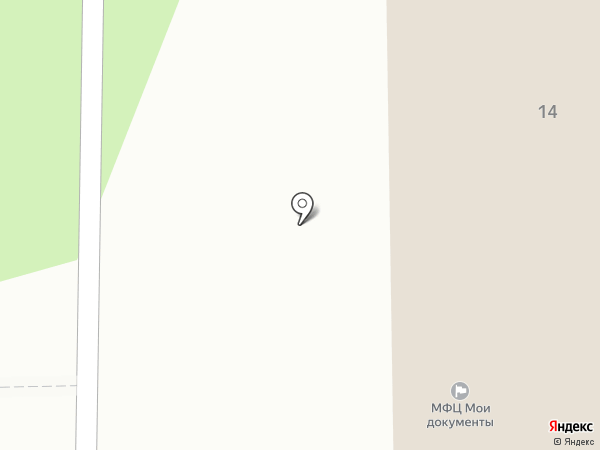 Мои документы на карте Копейска
