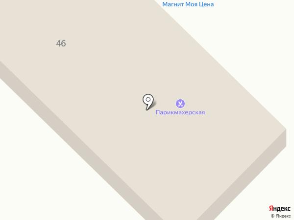 Универсальный магазин на карте Копейска