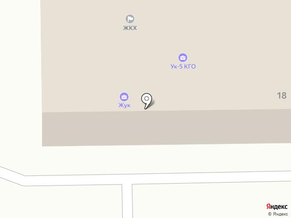 Жилищная управляющая компания на карте Копейска