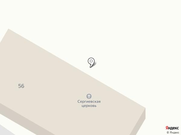 Храм Святого Сергия Радонежского на карте Копейска