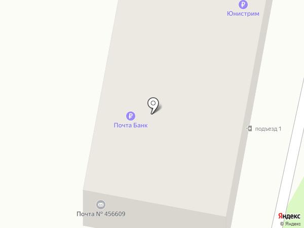 Почтовое отделение №9 на карте Копейска