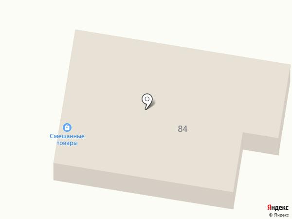 Семейный на карте Копейска
