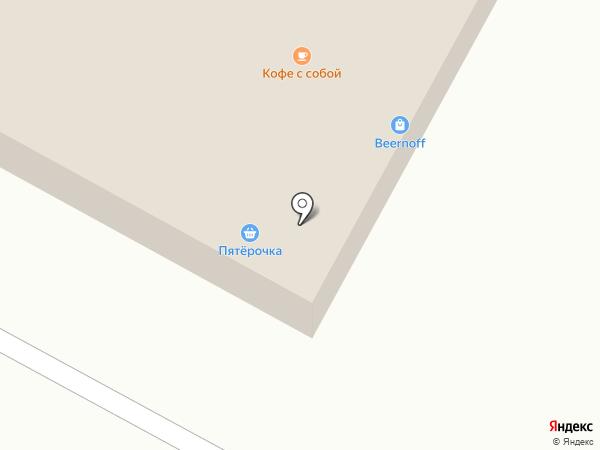 Банкомат, Сбербанк, ПАО на карте Копейска