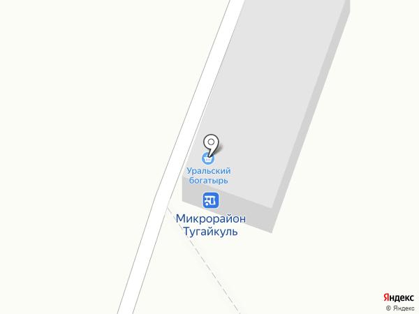 Уральский богатырь на карте Копейска