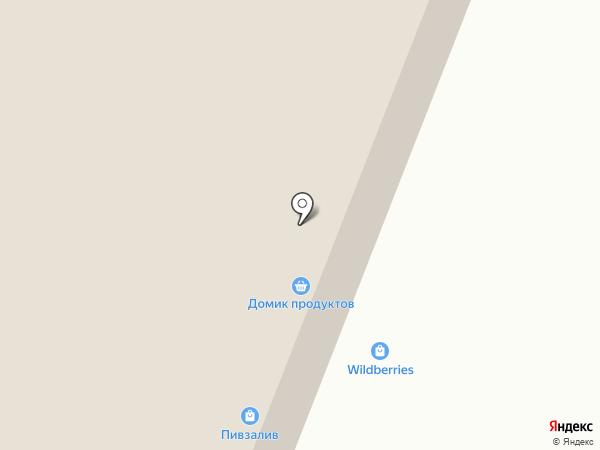Олимп на карте Копейска
