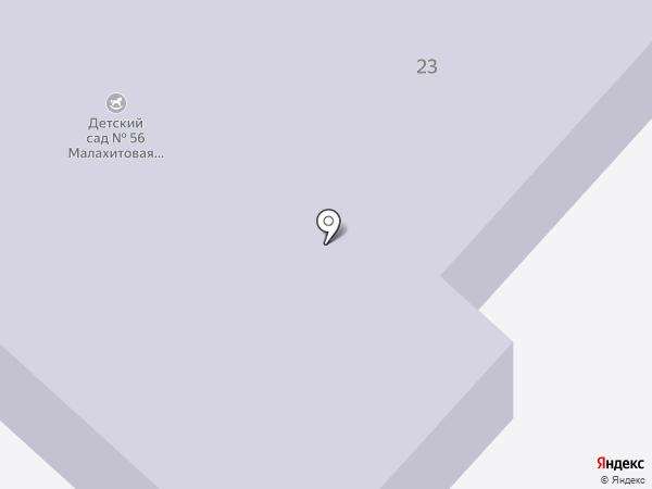 Детский сад №18 на карте Копейска