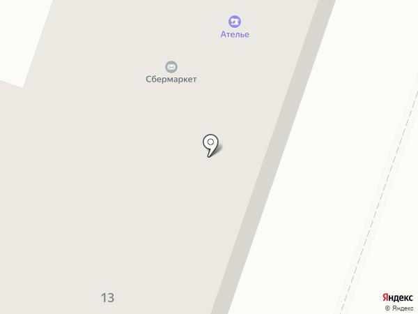 Ателье на карте Копейска