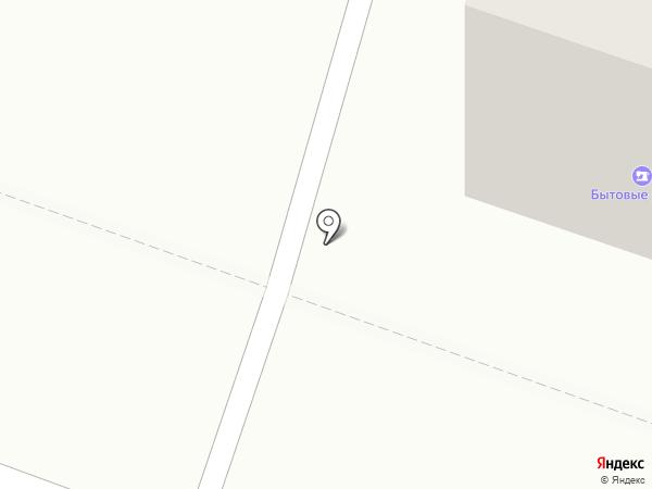 Центр бытовых услуг на карте Копейска