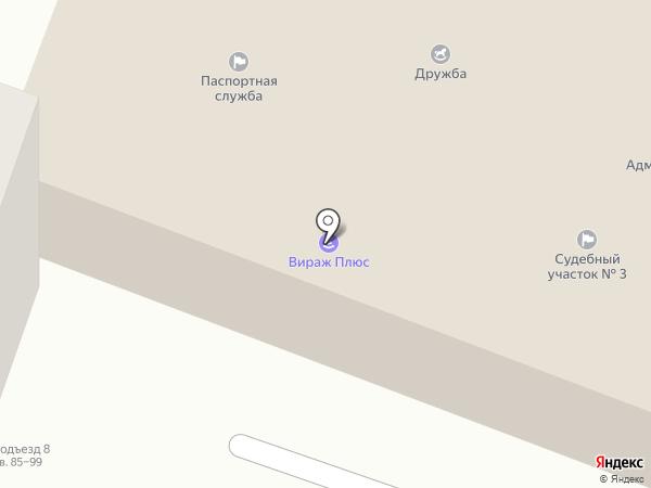 Дружба на карте Копейска