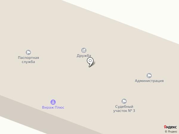 Горняцкий территориальный отдел администрации Копейского городского округа на карте Копейска