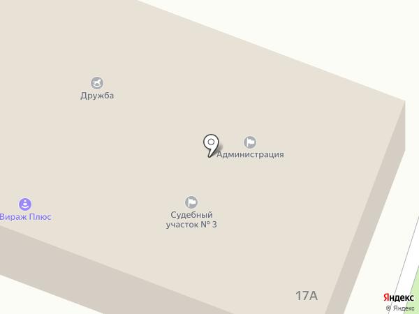 Мировые судьи г. Копейска на карте Копейска