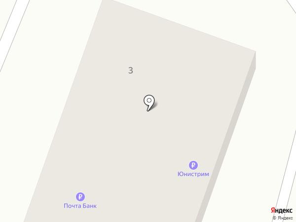 Почтовое отделение №7 на карте Копейска