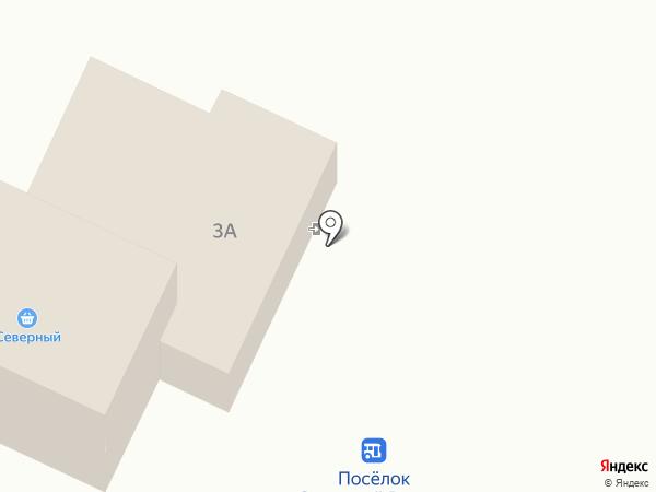 Северный на карте Копейска