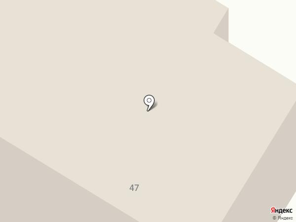 Пожарная часть №27 на карте Каменска-Уральского