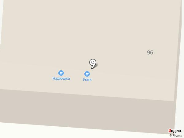 Росмет на карте Каменска-Уральского