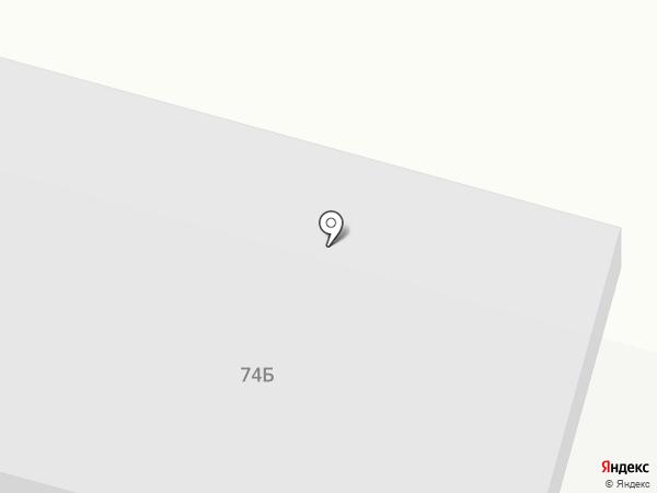 Стоянка для грузовых машин на карте Каменска-Уральского