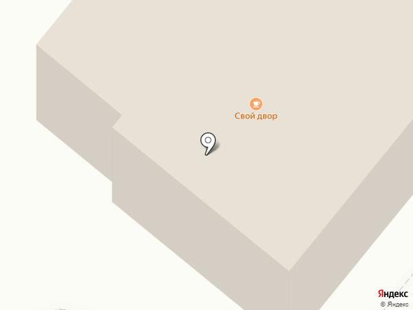 Тет-а-тет на карте Каменска-Уральского