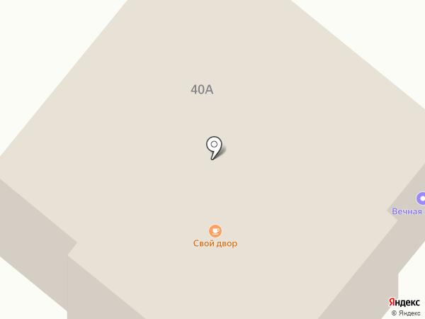 Нессея на карте Каменска-Уральского