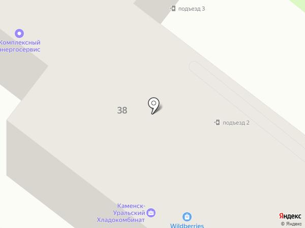Хозяйственный магазин на карте Каменска-Уральского