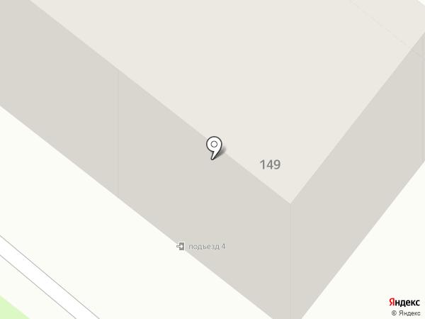 Bunker beer на карте Каменска-Уральского