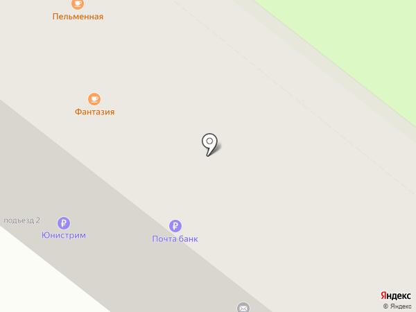 Почтовое отделение №14 на карте Каменска-Уральского