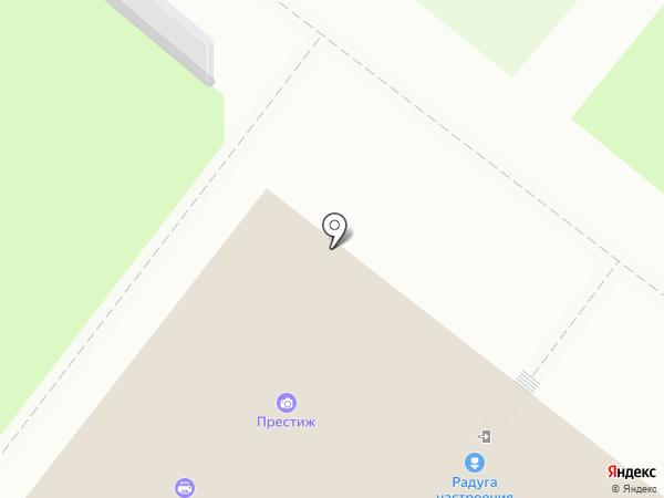 Amigo на карте Каменска-Уральского