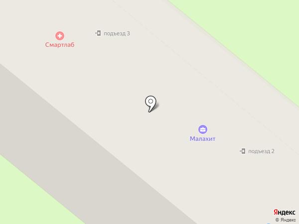 Ситилаб на карте Каменска-Уральского