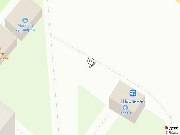 Магазин цветов на карте Каменска-Уральского