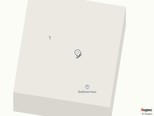 Администрация на карте Каменска-Уральского