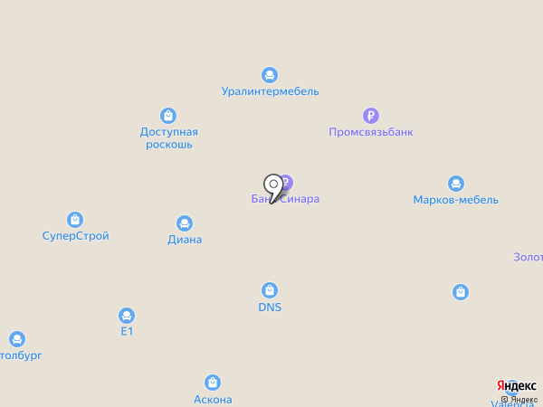 Магазин постоянных распродаж на карте Каменска-Уральского