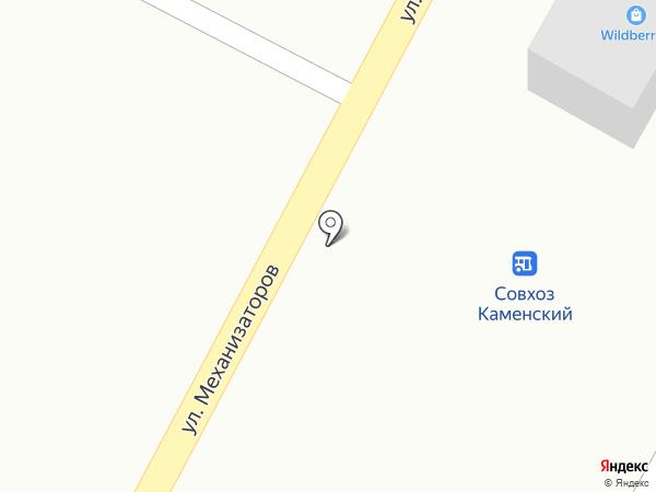 Магазин одежды на карте Позарихи
