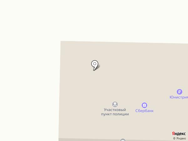 Банкомат, Сбербанк России на карте Позарихи
