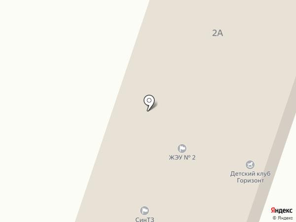 ЖЭУ №2 на карте Каменска-Уральского
