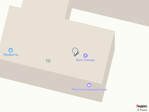 Уралстройкомплект на карте Каменска-Уральского