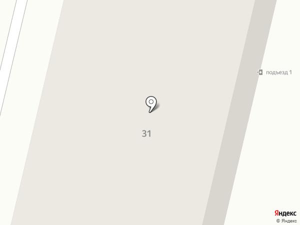 За рулем на карте Каменска-Уральского