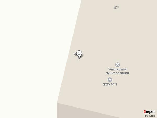 Управление по делам ГО и ЧС г. Каменска-Уральского на карте Каменска-Уральского