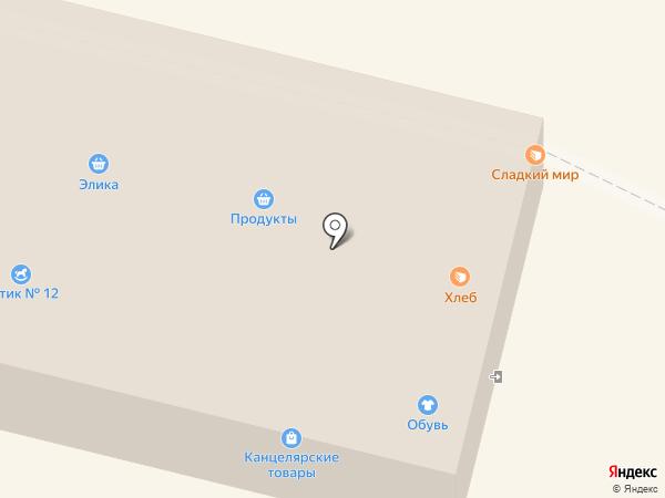 Магазин трикотажных товаров на карте Каменска-Уральского