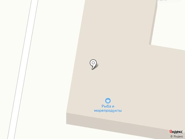 Мясной магазин на карте Каменска-Уральского