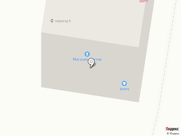 Магазин трикотажных изделий на карте Каменска-Уральского