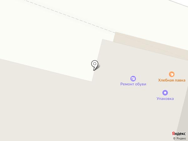 Хлебная лавка на карте Каменска-Уральского