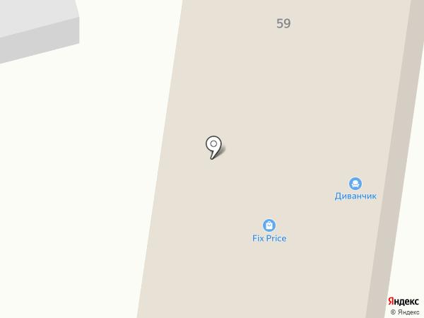 Диванчик на карте Каменска-Уральского