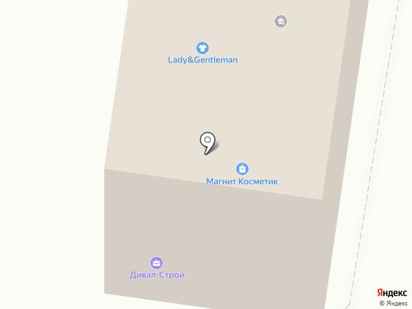 Акваспектр на карте Каменска-Уральского