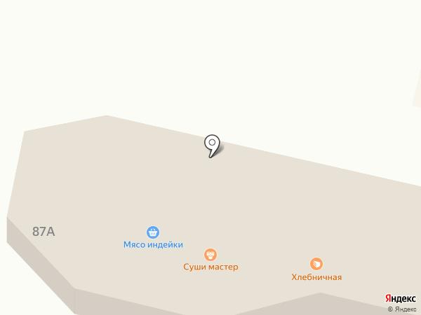 Индюшкин на карте Каменска-Уральского