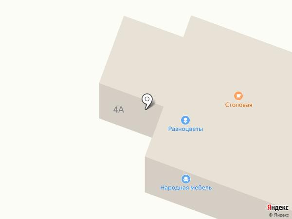 ДИАЛОГ на карте Каменска-Уральского