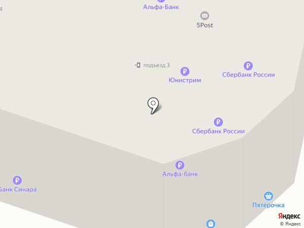 Comepay на карте Каменска-Уральского