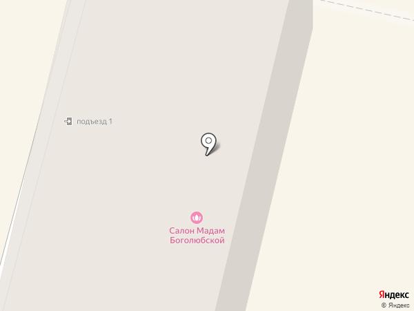 Салон красоты Мадам Боголюбской на карте Каменска-Уральского
