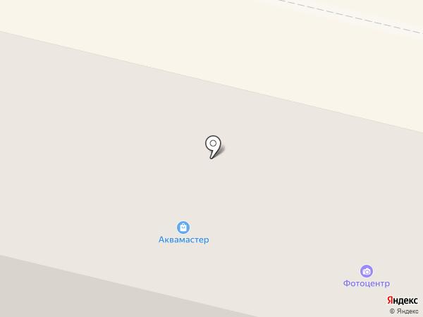 Фотоцентр на карте Каменска-Уральского
