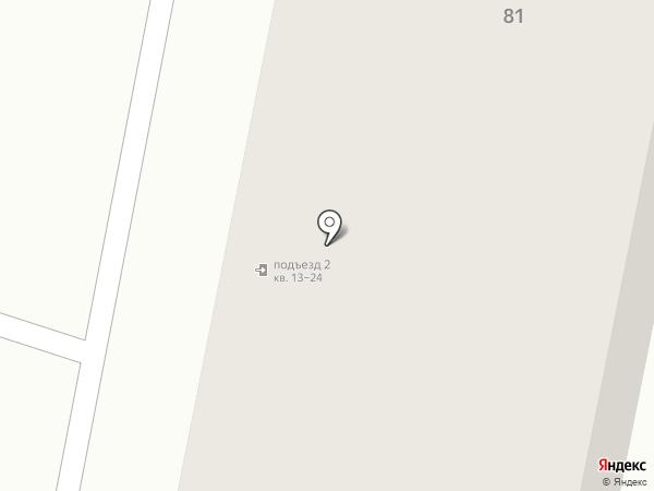 Элит на карте Каменска-Уральского