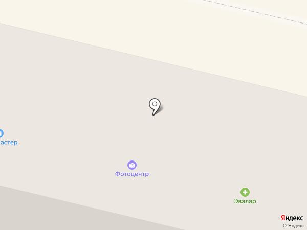 Магазин трикотажа на карте Каменска-Уральского