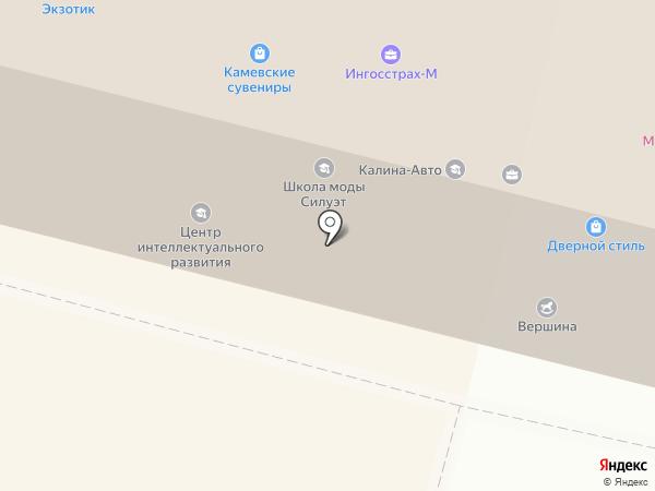 OZON на карте Каменска-Уральского